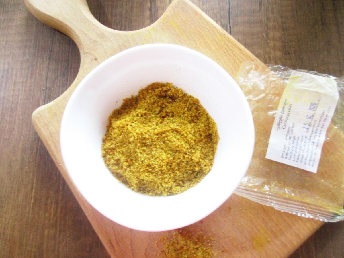 natural gift items svaneti salt
